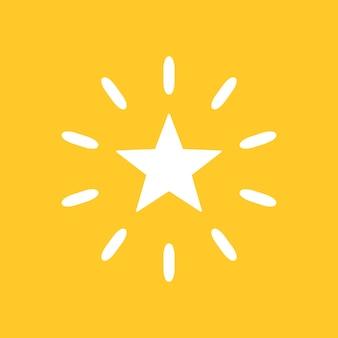 黄色の背景にシンプルなスタイルの輝く星ベクトルアイコン