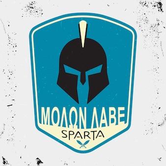 Spartan helmet print