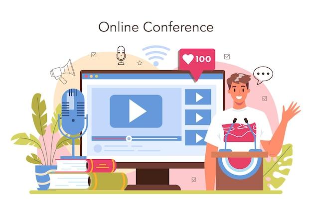 Выступает спикер онлайн-сервиса или специалист по риторике платформы