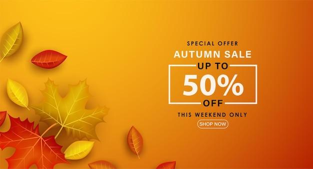 Специальная осенняя распродажа с опадающими сухими листьями.