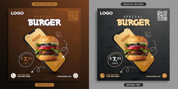 Специальное онлайн-продвижение гамбургеров на шаблоне мобильного квадратного баннера