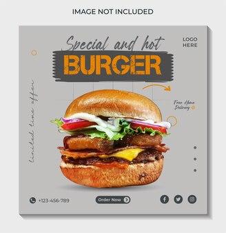 Шаблон сообщения баннер в социальных сетях специальный бургер