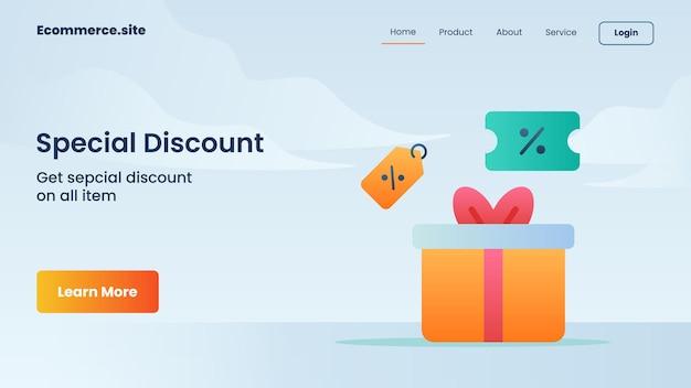 Специальная скидочная кампания для домашней страницы веб-сайта, целевой страницы, баннера, шаблона флаера