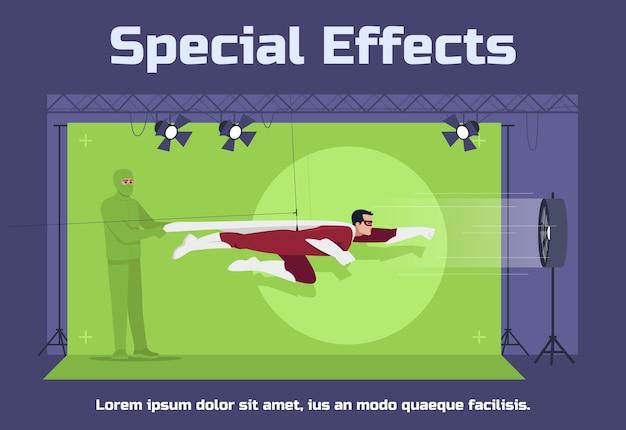 Шаблон плаката со спецэффектами