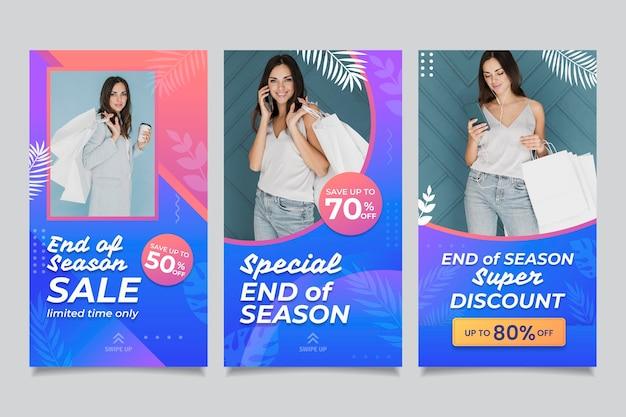 Специальный конец сезона продажи инстаграм историй