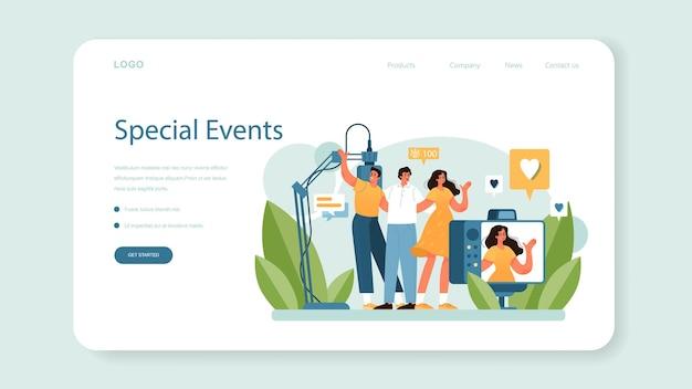 Веб-баннер или целевая страница для специального мероприятия. организация медиа-перформанса
