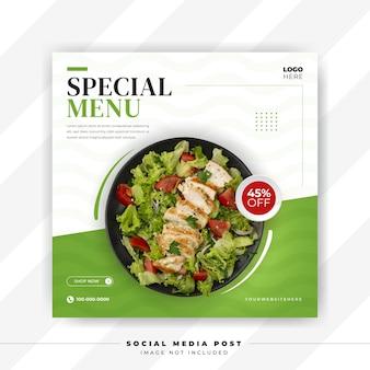 Специальное меню еды баннер пост в социальных сетях