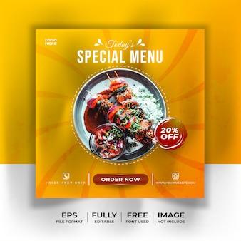 특별 음식 메뉴 소셜 미디어 게시물