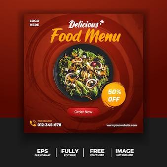 Special food menu social media template