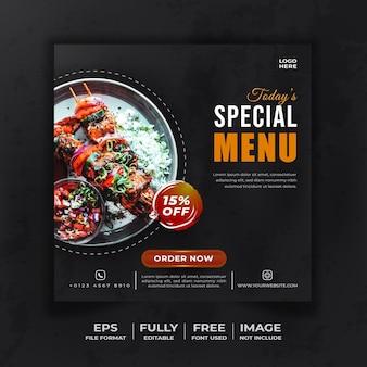 특별 음식 메뉴 소셜 미디어 템플릿