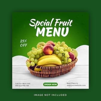 特別なフルーツメニューメニューソーシャルメディア投稿テンプレート Premiumベクター