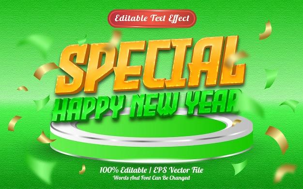 Специальный редактируемый текстовый эффект с новым годом