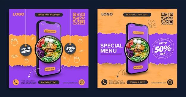 Специальное продвижение меню на шаблоне мобильного онлайн-баннера еды