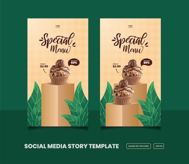 특별 메뉴 프로모션 소셜 미디어 인스타그램 및 페이스북 스토리 배너 템플릿