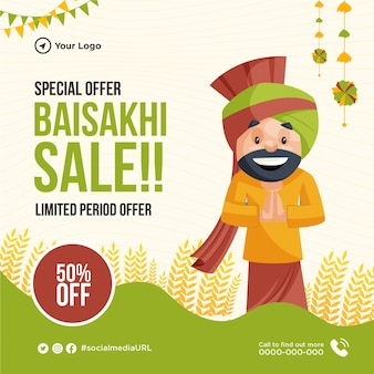 특별 제공 baisakhi 판매 배너 디자인