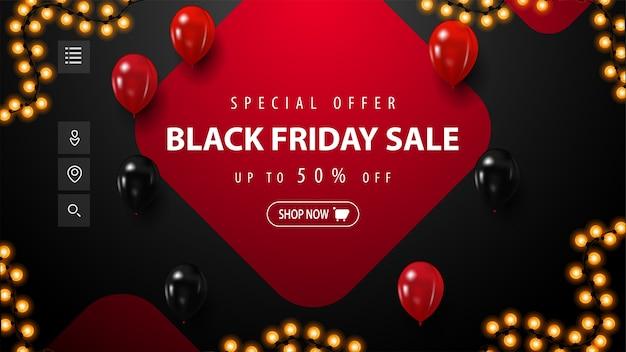 特別オファー、ブラックフライデーセール、黒い背景に大きな赤い装飾的なひし形のバナーを割引、ガーランドフレーム、赤と黒の風船、ボタンで提供