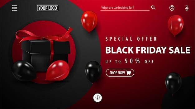 特別オファー、ブラックフライデーセール、背景に大きな円が付いた赤い割引バナー、プレゼントボックス、赤と黒の風船、ボタン付きのオファー
