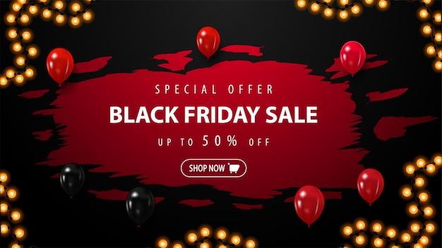 특별 할인 상품, 블랙 프라이데이 세일, 최대 50 % 할인, 할인 상품이있는 추상적 인 모양의 빨간색 할인 배너, 빨간색과 검은 색 풍선 및 화환 프레임