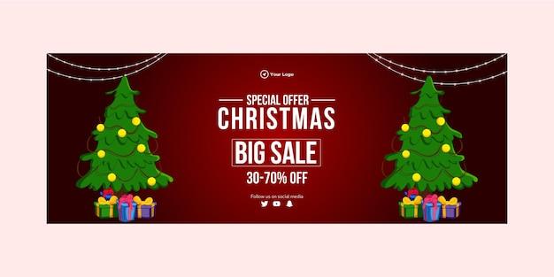 Специальное предложение рождественский дизайн обложки большой распродажи