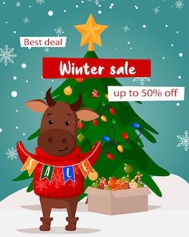 特別オファークリスマスセール年雄牛のシンボルと美しい割引バナー