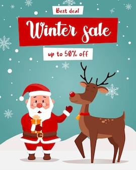 特別オファークリスマスセールサンタクロースと鹿の美しい割引チラシ