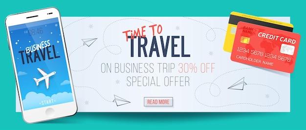 비즈니스 여행 배너의 특별 제안 디자인