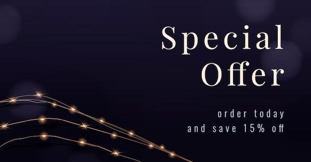 お祝いの有線ライトを備えた特別オファー編集可能なマーケティング投稿