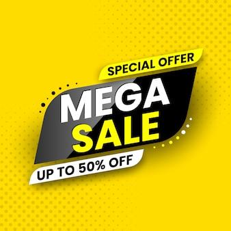 Special offer mega sale banner, up to 50% off.