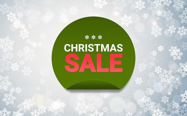 Специальное предложение промо маркетинг рождественская распродажа шаблон праздник шоппинг концепция скидка стикер баннер