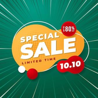 특별 제안 판매 1010 쇼핑의 날 배너 디자인 벡터