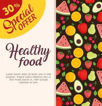 Специальное предложение продажа рекламного плаката из свежих фруктов