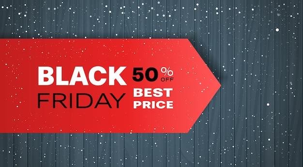Специальное предложение распродажа промо маркетинг черная пятница шаблон праздничный шоппинг