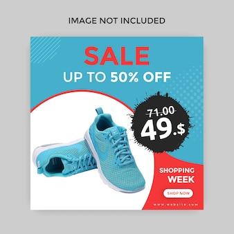 Special offer sport sale square banner for instagram
