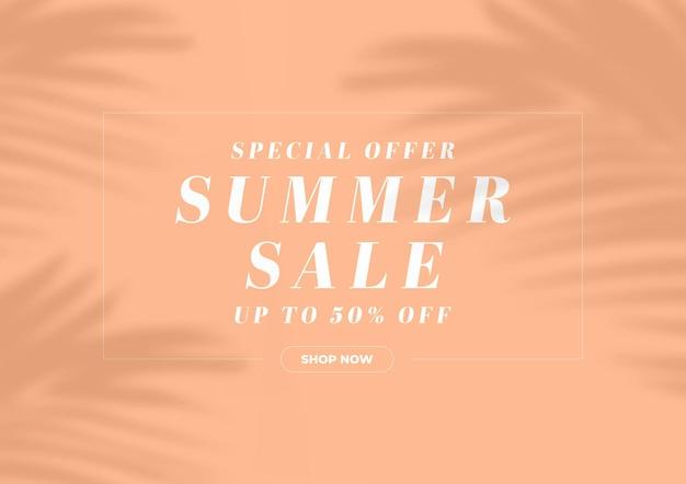 특별 제공 여름 판매 배너.