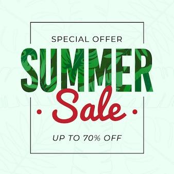 밝은 녹색 배경 디자인에 최대 70% 텍스트 여름 판매 특별 제공