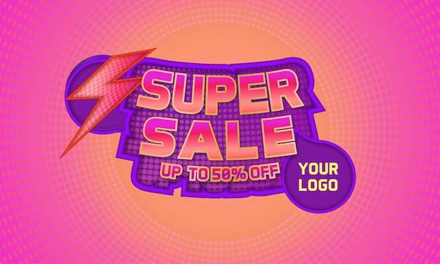 Special offer super sale banner promotion template with halftone sunburst background