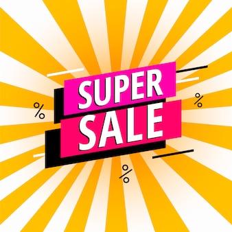 Special offer super sale bright banner