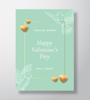 特別オファーバレンタインデーの抽象的なグリーティングカード、ポスターまたは休日