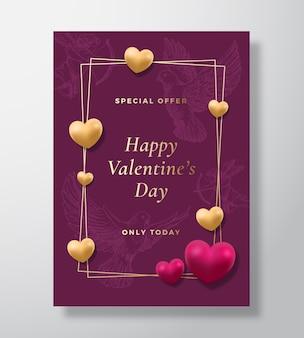 특별 제공 발렌타인 데이 추상적 인 벡터 인사말 카드, 포스터 또는 휴일 표면