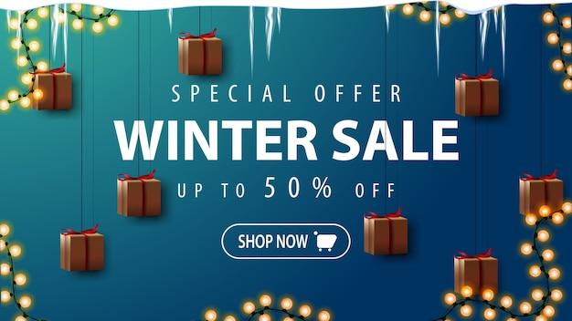 特別オファー、ウィンターセール、最大50オフ、花輪、つらら、プレゼント付きの美しい割引バナー
