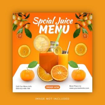 特別なオレンジフルーツジュースメニューソーシャルメディア投稿テンプレート