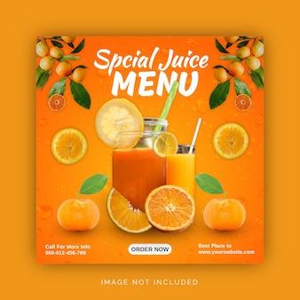 特別なオレンジレモンフルーツジュースメニューソーシャルメディア投稿テンプレート