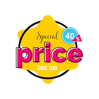 Special price lettering on yellow hexagram