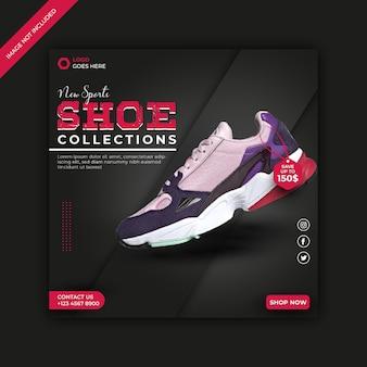 Специальная коллекция обуви в социальных сетях и шаблон обложки для facebook