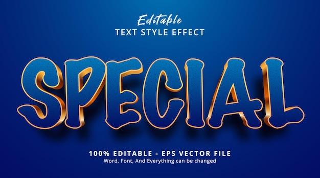 금색 및 파란색 영화 스타일의 특수 텍스트, 편집 가능한 텍스트 효과