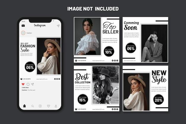 Специальное предложение выходного дня баннер в социальных сетях и шаблон сообщения в instagram