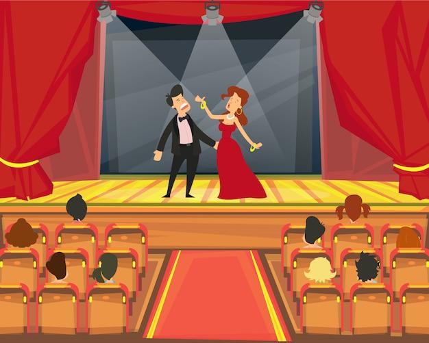 관중들은 극장에서 대표를 본다.