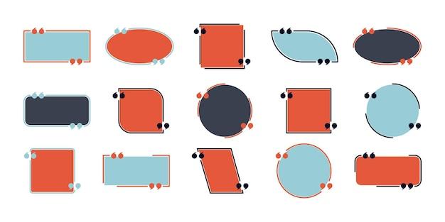 연설 거품 인용 아이콘 세트, 그림
