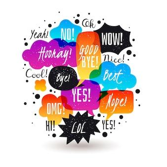 Иллюстрация пузыри речи