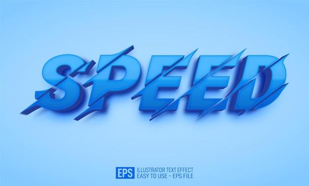 スピード3dテキスト編集可能なスタイル効果テンプレート